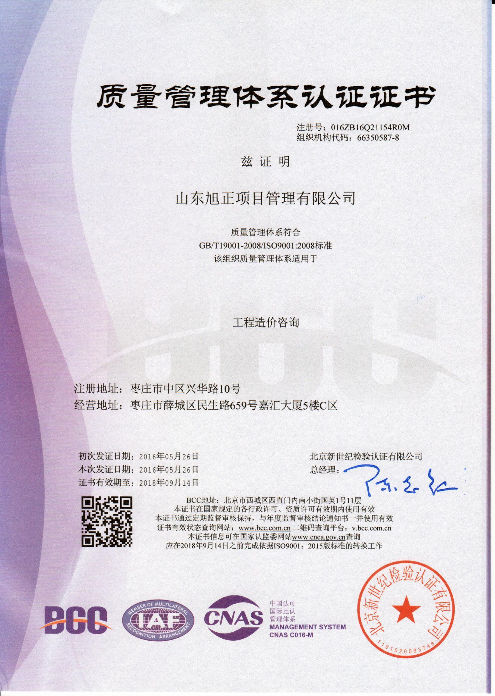 项目ISO中文.jpg